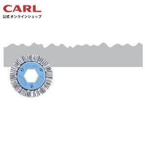 クラフトブレイド/ディックル B-03 カール事務器 【公式】 carl-onlineshop