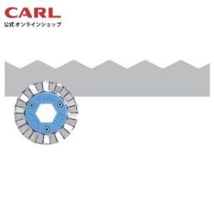 クラフトブレイド/ピンキング B-05|carl-onlineshop