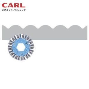 クラフトブレイド/スカロップ B-06 カール事務器 【公式】 carl-onlineshop