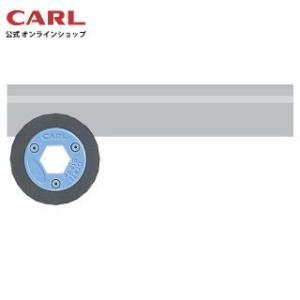 クラフトブレイド/スコーリング B-11 カール事務器 【公式】 carl-onlineshop