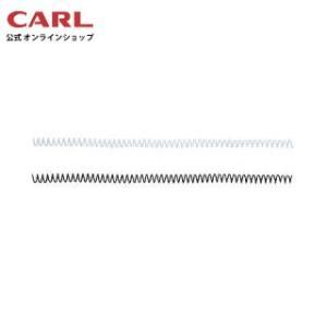 スパイラルリング(10mm) TS-10|carl-onlineshop