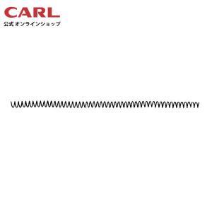 スパイラルリング(13mm) TS-13|carl-onlineshop