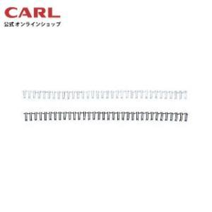 ダブルループリング(10mm) TW-10 カール事務器 【公式】|carl-onlineshop