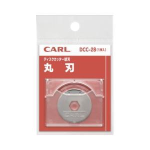 ディスクカッター替刃(丸刃)DCC-28 1枚入 [K-28後継機種]|carl-onlineshop|02