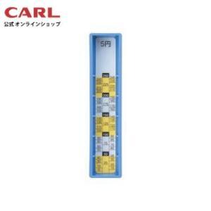 差し替えコインボックス(5円用) MR-5 カール事務器 【公式】|carl-onlineshop