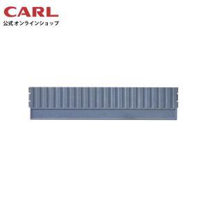 スチール印箱用仕切り板 P22 カール事務器 【公式】|carl-onlineshop