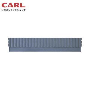 スチール印箱用仕切り板 P25 カール事務器 【公式】|carl-onlineshop