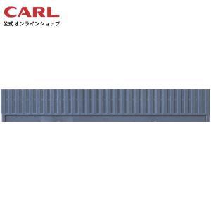 スチール印箱用仕切り板 S30 カール事務器 【公式】|carl-onlineshop