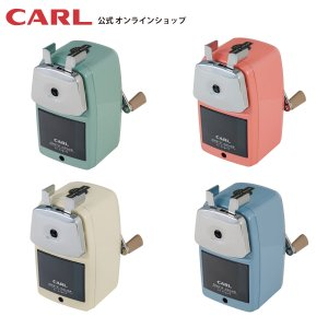 鉛筆削り エンゼル5 ロイヤル3 A5RY3 カール事務器 【公式】|carl-onlineshop