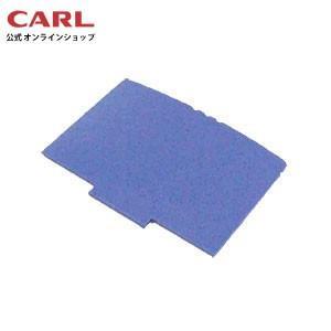 仕切り板(5枚入) BCSA002|carl-onlineshop