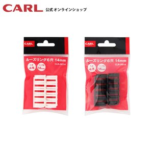 ルーズリング6穴 14mm CLR-0614|carl-onlineshop