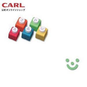 ニッ CN12|carl-onlineshop