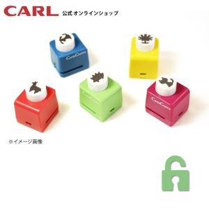 【アウトレット品】ミニクラフトパンチ ロック CN12082|carl-onlineshop