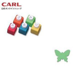 バタフライ CN12|carl-onlineshop