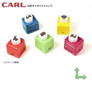 【アウトレット品】ミニクラフトパンチ ブレイクタイム CN12088|carl-onlineshop