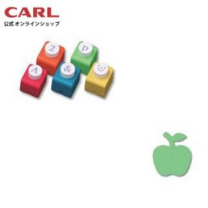 アップル CN12|carl-onlineshop