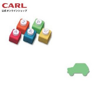 ドライブ CN12|carl-onlineshop