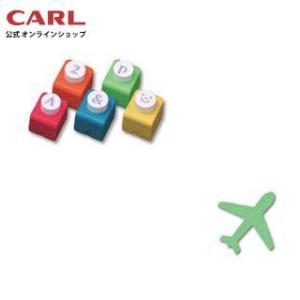 トラベル CN12|carl-onlineshop