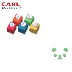 ベアー CN12|carl-onlineshop