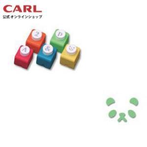 パンダ CN12|carl-onlineshop
