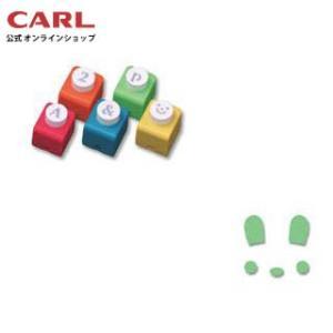ラビット CN12|carl-onlineshop