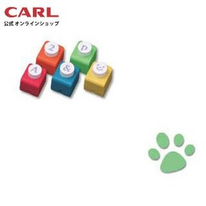 パウ CN12|carl-onlineshop