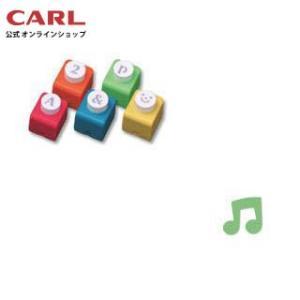 ミュージック-B CN12|carl-onlineshop