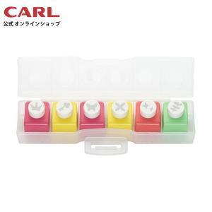 ミニクラフトパンチセット チャーム CN12805 カール事務器 【公式】|carl-onlineshop