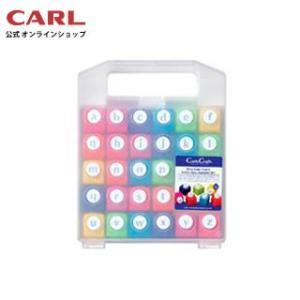 ミニクラフトパンチ アルファベット小文字セット CN12-B カール事務器 【公式】|carl-onlineshop
