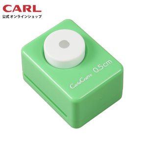 スモールサイズクラフトパンチ サークル(0.5cm) CN16A05 カール事務器 【公式】 carl-onlineshop