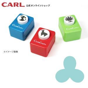 【アウトレット品】スモールサイズクラフトパンチ CP-1N ペタル-3|carl-onlineshop