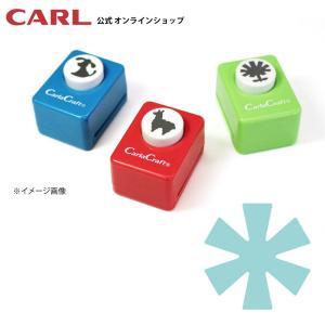 【アウトレット品】スモールサイズクラフトパンチ CP-1N グリッターフラワー|carl-onlineshop