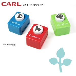 【アウトレット品】スモールサイズクラフトパンチ CP-1N サニーリーフ カール事務器 【公式】