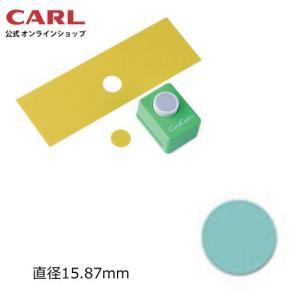 5/8 サークル CP-1N|carl-onlineshop