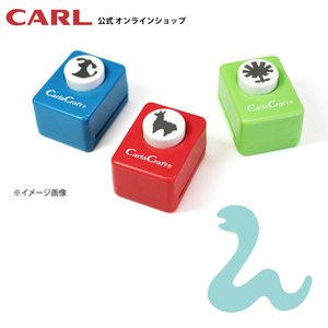 【アウトレット品】スモールサイズクラフトパンチ CP-1N ヘビ carl-onlineshop