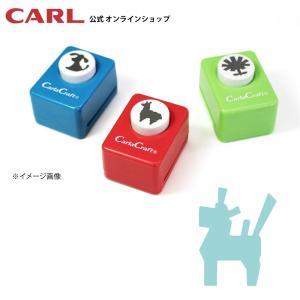 【アウトレット品】スモールサイズクラフトパンチ CP-1N ミハルコマ carl-onlineshop