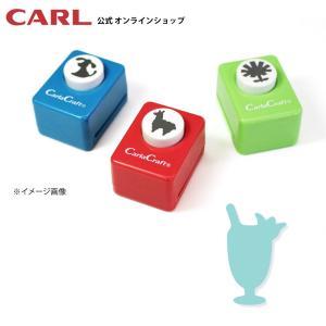 【アウトレット品】スモールサイズクラフトパンチ CP-1N トロピカルジュース|carl-onlineshop