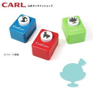 【アウトレット品】スモールサイズクラフトパンチ CP-1N サンデー carl-onlineshop