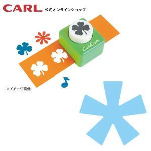 【アウトレット品】ミドルサイズクラフトパンチ CP-2 メタリックフラワー|carl-onlineshop