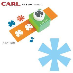 【アウトレット品】ミドルサイズクラフトパンチ CP-2 グリッターフラワー|carl-onlineshop