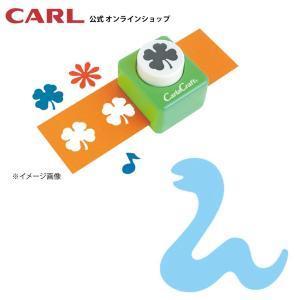 【アウトレット品】ミドルサイズクラフトパンチ CP-2 ヘビ|carl-onlineshop