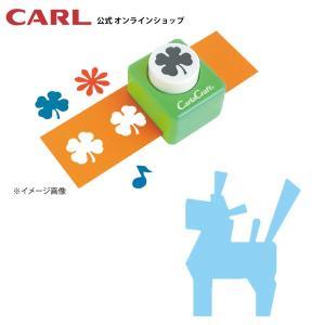 【アウトレット品】ミドルサイズクラフトパンチ CP-2 ミハルコマ|carl-onlineshop