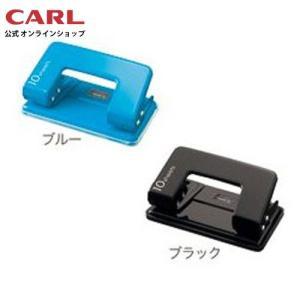 2穴パンチ CPN-10|carl-onlineshop