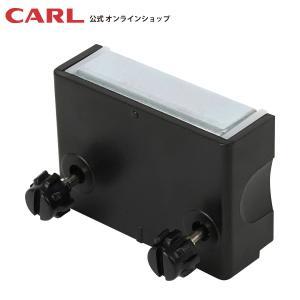 ディスクカッター ホルダーセット DCHA001 カール事務器 【公式】|carl-onlineshop