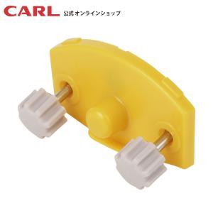 ディスクカッター ホルダーセット DCHA005 カール事務器 【公式】|carl-onlineshop
