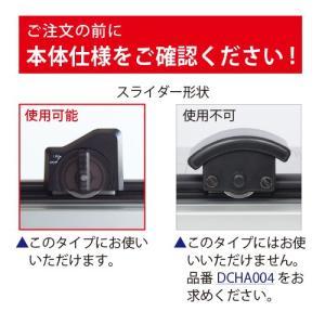DC ホルダーセット DCHB003 カール事務器 【公式】|carl-onlineshop|05