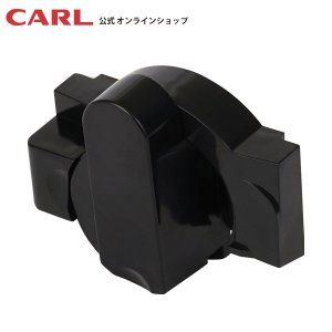 ディスクカッター ホルダーセット DCHB006 カール事務器 【公式】|carl-onlineshop