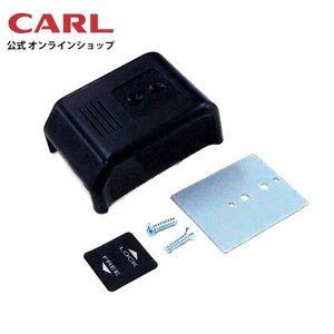 ハンドルカバーセット DCPA002|carl-onlineshop