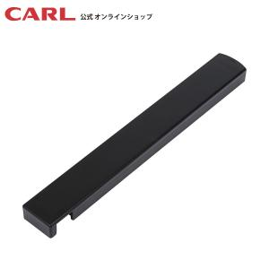 ディスクカッター 紙あて定規 DCRA001 カール事務器 【公式】|carl-onlineshop