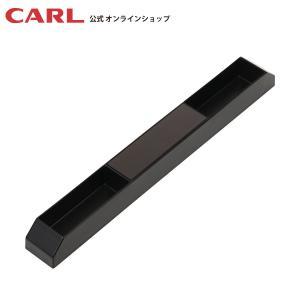 ディスクカッター 紙あて定規 DCRA002 カール事務器 【公式】|carl-onlineshop